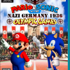 game germany